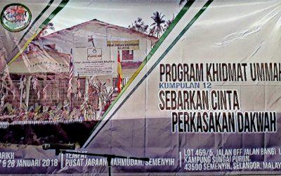 Program Khidmat Ummah KUIS